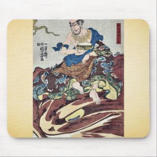 Actor role of Nakasaina Sonja by Utagawa,Kuniyoshi Mouse Pad