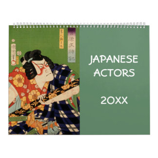 Actors of old Japan collection (Japanese art) Calendar