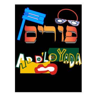 Ad dLo Yada Postcard