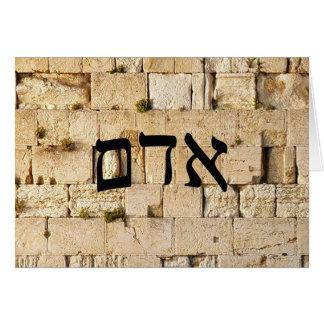 Adam - HaKotel (The Western Wall) Greeting Card