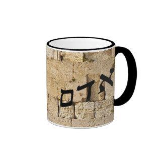 Adam - HaKotel (The Western Wall) Ringer Coffee Mug