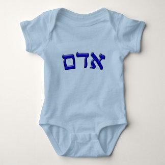 Adam In Hebrew Block Lettering Infant Creeper