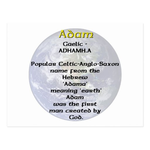 Adam Name Meaning Postcard