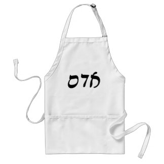 Adán - escritura de Rashi del hebreo Delantal