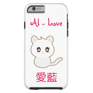 Add Name in Japanese and English Kawaii Design Tough iPhone 6 Case