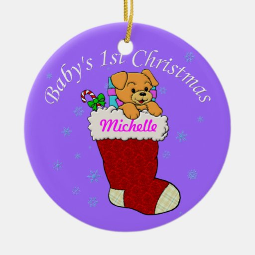 Add Your Name Christmas Tree Ornaments