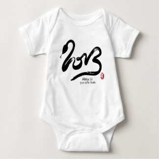 """add your name"" Year of the Snake 2013 Baby Bodysuit"