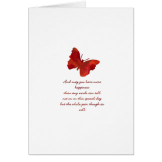 ADD YOUR SPECIAL TOUCH - SERIES GREETING CARD