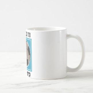 Addicted To Soccer Coffee Mug