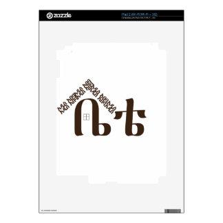 Addis Ababa My home iPad 2 Skin