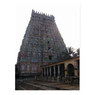 Adi Kumbeswarar Temple Postcard