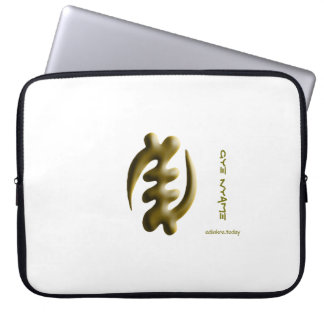 Adinkra - Gye Nyame Laptop Sleeves