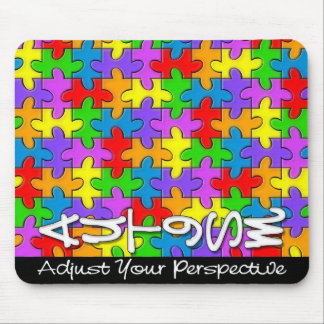 Adjust Your Perspective Mouse Pad