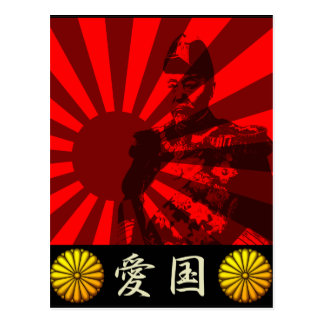 Admiral Togo 2 Postcard