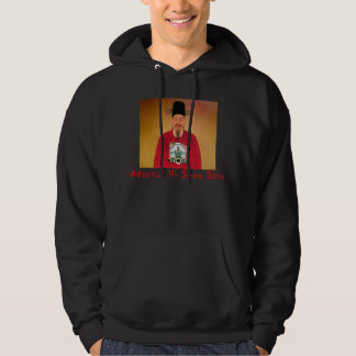 Admiral Yi Soon – shin Accomplishments Hooded Hoodie