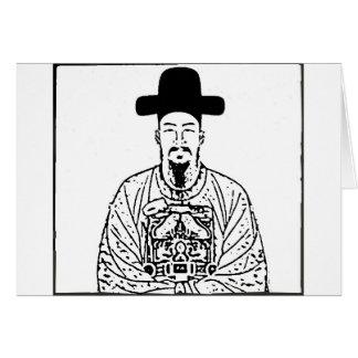 Admiral Yi Soon shin Card