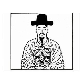 Admiral Yi Soon shin Postcard