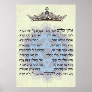 Adon Olam Poster
