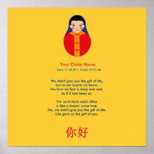 China Adoption Gifts on Zazzle