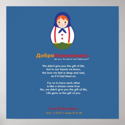 Adoption Poem - Russian Matroyshka Poster
