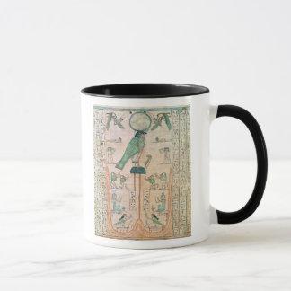 Adoration of the Rising Sun Mug