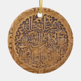 Adornment Alhambra Granada Spain Ceramic Ornament