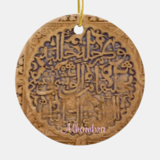 Adornment Alhambra Granada Spain Double-Sided Ceramic Round Christmas Ornament
