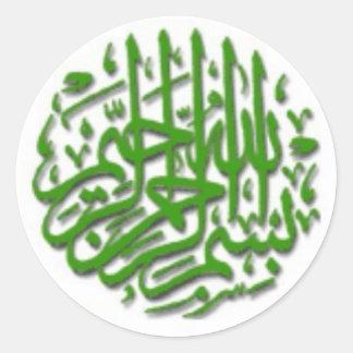 Adorno verde de Bismillah Pegatina Redonda