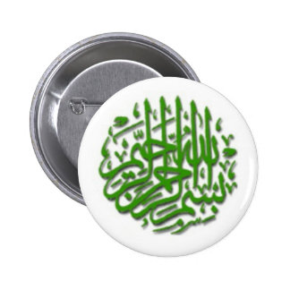 Adorno verde de Bismillah Pin Redondo De 2 Pulgadas