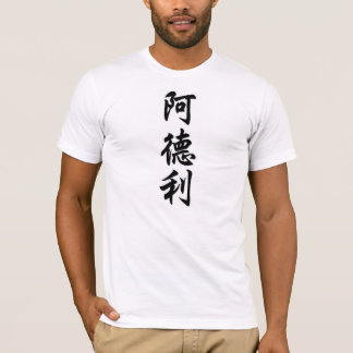adrias T-Shirt