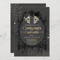 Adult Halloween Party Vintage Gothic Skull Invitat Invitation