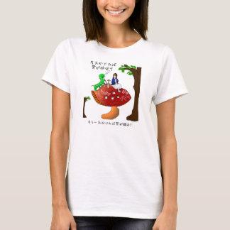 Advice of green caterpillar T-Shirt