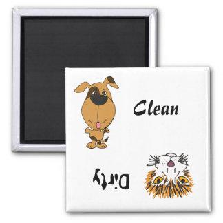 AE imán del lavaplatos del perro y del gato