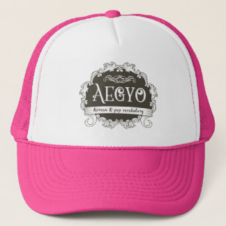 Aegyo K-pop Korean Hat