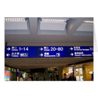 Aeropuerto internacional de Hong Kong Tarjeta De Felicitación