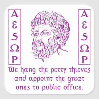 Aesop Square Sticker