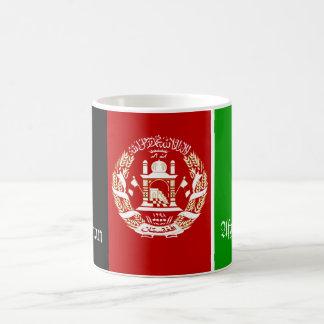 Afganistán Taza
