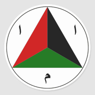 Afghan National Army Air Force Roundel Classic Round Sticker