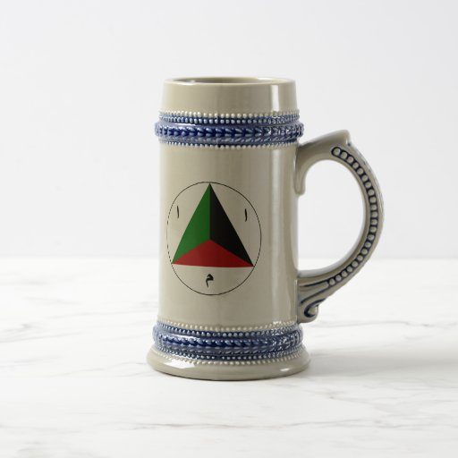 Afghan National Army, Other 18 Oz Beer Stein