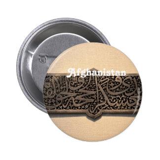 Afghanistan Art Buttons