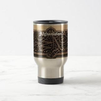 Afghanistan Art Mug