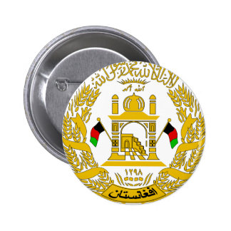 Afghanistan Coat of Arms Pinback Button