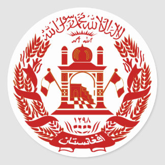 Afghanistan Coat of Arms Classic Round Sticker