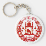 Afghanistan Coat of Arms Keychain