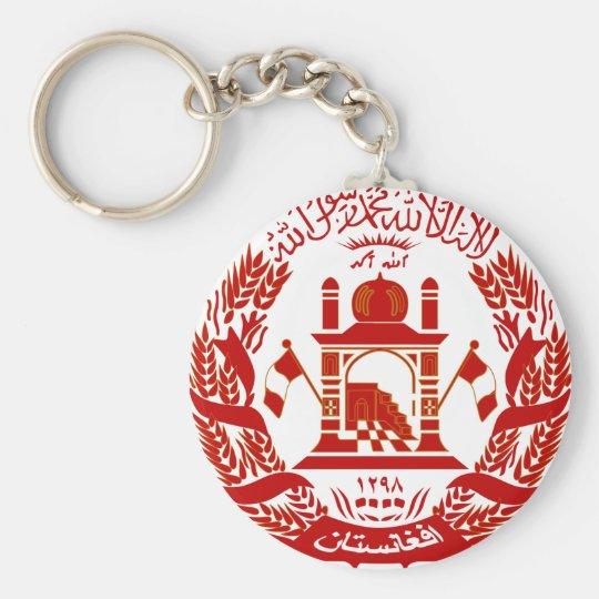 afghanistan emblem keychain