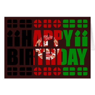 Afghanistan Flag Birthday Card