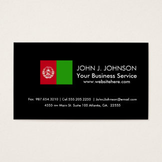 Afghanistan Flag Business Card