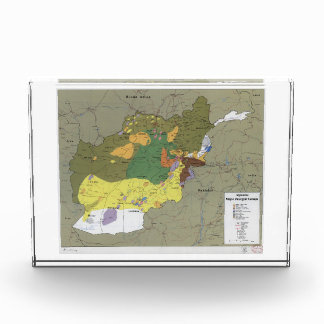 Afghanistan Major Insurgent Groups Map (1985) Award