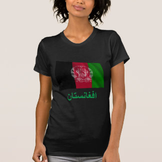 Afghanistan Waving Flag with Name in Pashto T-Shirt