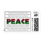 African Languages Peace Postage Stamps